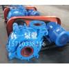 AH渣浆泵 耐磨泵 卧式泵 沃曼泵 石家庄水泵厂