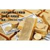 大东方国际商品交易集团招募会员