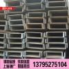 上海UPN240*85欧标槽钢 S355JR槽钢一支起售