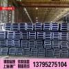欧标槽钢8号槽钢 UPN80*45*6*8现货供应