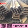 上海欧标槽钢 S235JR240*85*9.5槽钢规格齐全