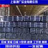 欧标槽钢UPN220(220*80*9*12.5)斜腿槽钢
