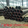 山东聊城无缝钢管生产厂家,20#45#无缝钢管生产厂家.