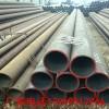 求购无缝钢管,20#45#优质无缝钢管