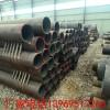 无缝钢管现货供应,600家无缝钢管供应链,50*14无缝管