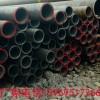 厂家供应无缝钢管图片,批发20#45#无缝钢管