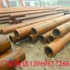 无缝钢管报价,厂家生产20#45#无缝钢管,品种规格齐全.