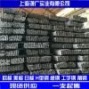 上海Q345BT型钢 60*36*6T型钢