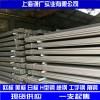 上海T型钢 60*36T型钢塔机专用