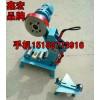 108-325切管机报价 108-325电动切管机专业厂家