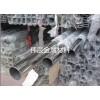 耐腐蚀310S不锈钢管 耐高温不锈钢无缝钢管附带保质书