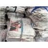 塘厦废纸回收 、欢迎来电13580814329