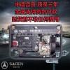 6kw三相柴油发电机DS6000K3