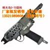 厂家直销c型气动钉枪假山专用气枪园林景观c型枪原装正品