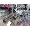 1cr25ni20si2不锈钢抗磨耐氧非标定做各种材料
