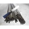 310s不锈钢无缝钢管 耐高温不锈钢管 耐腐蚀不锈钢
