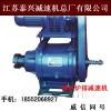 锅炉辅机用GL-5P锅炉减速机型号全价格优