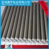 供应ta1纯钛棒 ta2工业钛棒 tc4钛合金棒 钛电解棒