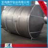 供应钛储槽 钛储罐 钛槽 钛桶 钛容器 钛加工件