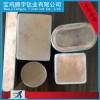 钛包铜 钛铜复合棒 钛铜复合扁 钛钢复合板 钛复合材料加工件