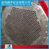 钛管换热器 钛列管式蒸发器 钛盘管换热器 钛设备