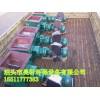 防爆型星型卸料器供应新疆厂家
