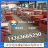 生产、销售各规格板式橡胶支座、盆式橡胶支座、伸缩缝、止水带