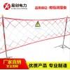 南京15m优质安全围网安全围棋厂家直销可定制定做