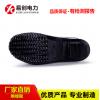 武汉电工绝缘鞋现货供应 绝缘靴厂家定制