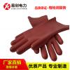 陕西高压防电绝缘手套 电工必备绝缘手套