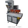 木线条专用、刮灰机、专业生产厂家