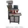 木线条专用、三面传动刮灰机、专业生产厂家