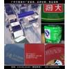 【双11热卖】万霆生产日期喷码机(附参数)激光喷码机耗材