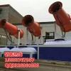 降尘喷水都在用的除尘雾炮机 工地都在用降尘雾炮