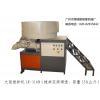 涂浆腻子专用、搅拌机、专业生产厂家