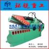 500吨液压金属剪切机