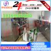 伊佳诺牌爆款36L绿豆沙冰机  大型沙冰机台 台湾绿豆沙冰机