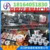 武汉伊佳诺杯装豆腐花灌装封口机 红豆豆腐花灌装机 颗粒灌装机