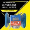 管道式超声波流量计污水消防水流量计上海佰质仪器仪表有限公司