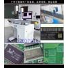 【专业视觉检测】万霆激光品种检测(组图) 激光打标机耗材