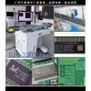 【专业视觉检测】万霆工业缺陷检测打标机(组图)手持雕刻机