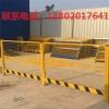 三沙坑口围栏价格 万宁基坑隔离栏热销 海南临边护栏供应