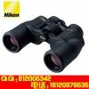 尼康A211 阅野ACULON 8x42高倍高清双筒望远镜
