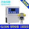 固定式安装汕尾二氧化硫气体报警器厂家