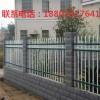 深圳别墅围墙栏杆定做 东莞锌钢护栏热销 惠州方通栅栏价格