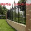 汕头厂房围栏供应 珠海景区防护栏批发 清远游乐园栅栏价格