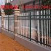 文昌小区护栏定做 儋州锌钢护栏定做 海口别墅围墙栅栏厂家