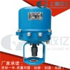 381RSA-05 381RSB-10角行程电动执行器