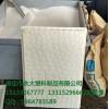 RPC盖板模具-永大塑料模具