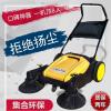 JH-920手推式无动力车间扫地机 工厂扫地车 垃圾清扫车